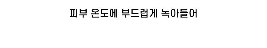 바디로션 닥터코스물광마스크 바디크림