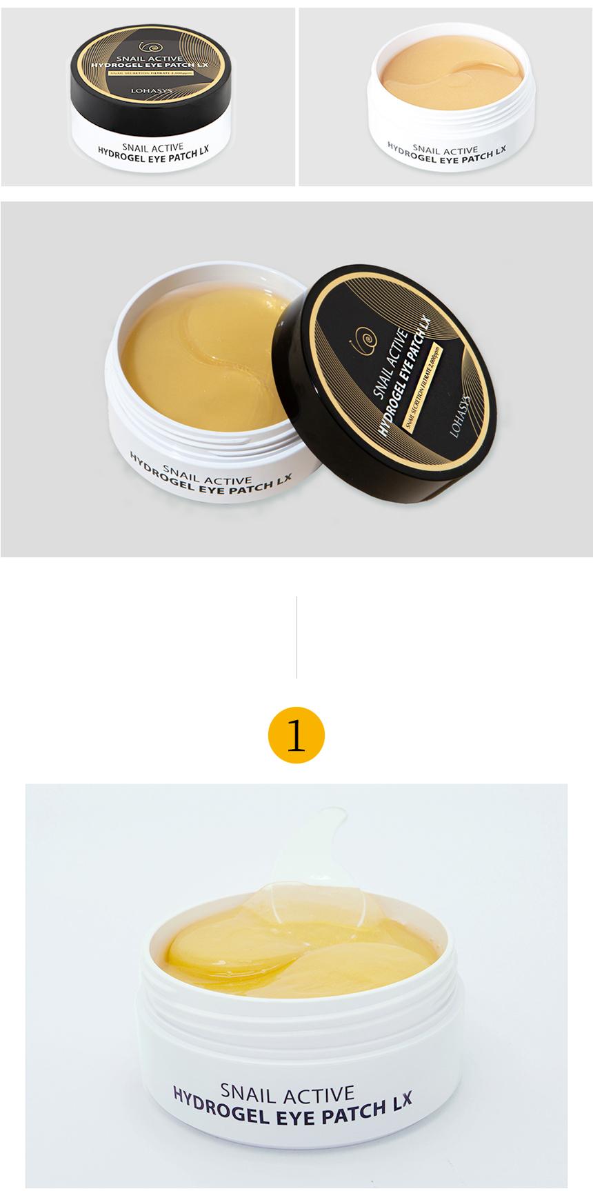 로하시스 눈가주름패치 1일1팩 아이팩 하이드로겔 미백마스크팩