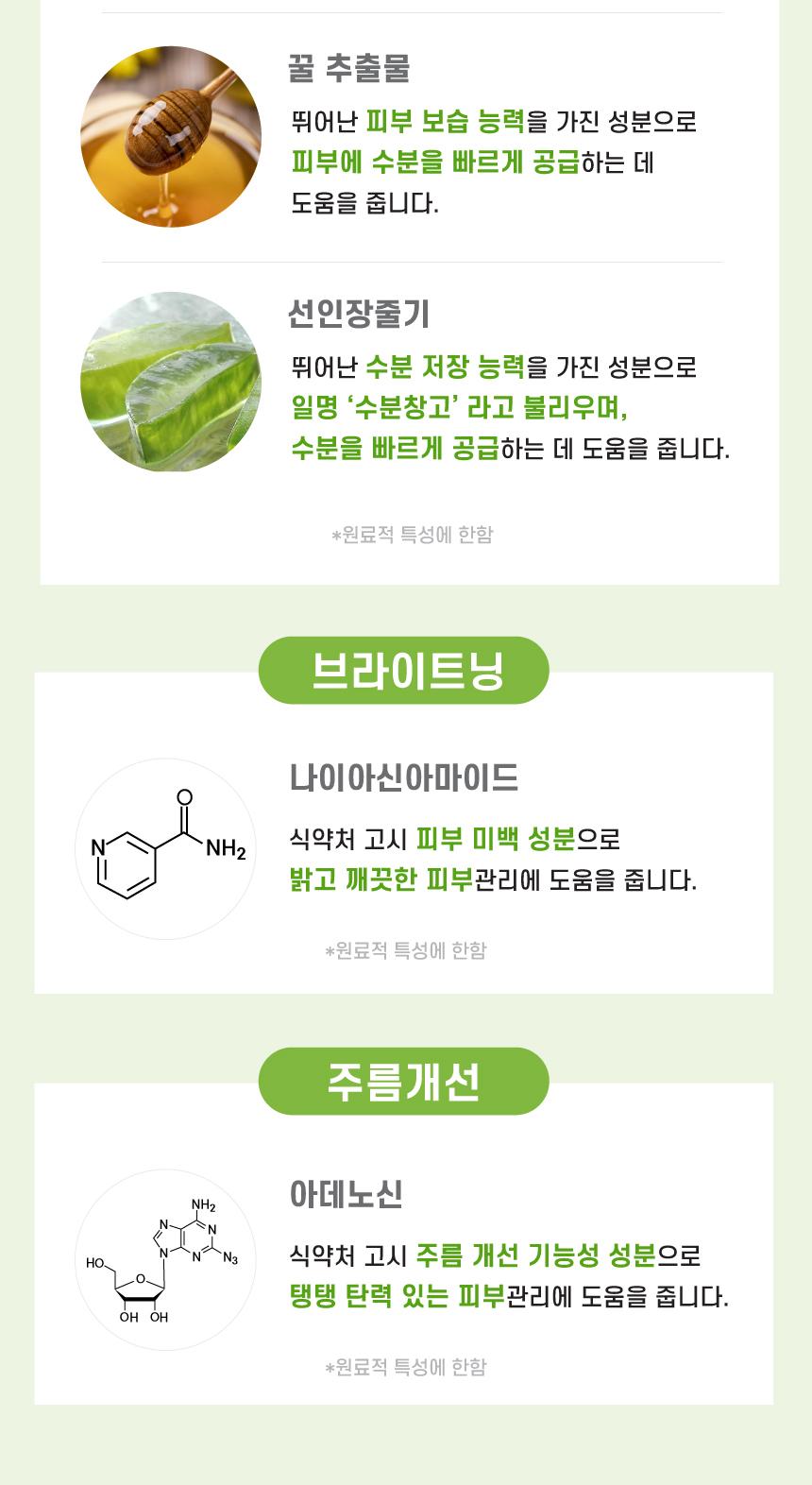 원페이스 모링가크림 수분크림 탄력크림 톤업크림 영양크림 고보습크림